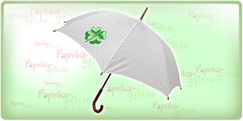 зонт с логотипом клевер