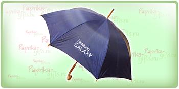 зонты с логотипом самсумнг синий